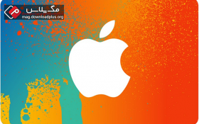 آموزش استفاده از گیفت کارت و شارژ کردن اپل آی دی