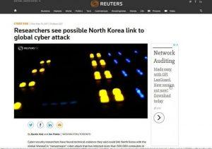 سریع ترین حمله سایبری