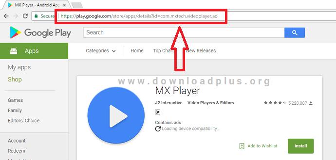 آموزش دانلود کردن برنامه های گوگل پلی با کامپیوتر
