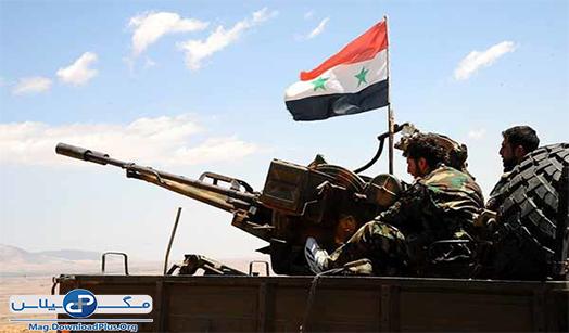 آزادسازی ۵۰ کیلومتر مربع از زمین های سوریه در استان حمص