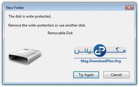 چگونه خطای The disk is write-protected در فلش مموری را رفع کنیم؟