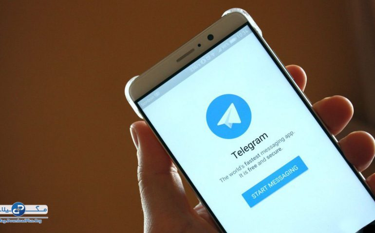 قفلگذاری روی تلگرام