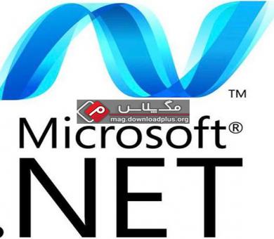 آموزش رفع ارور  NET Framework Initialization