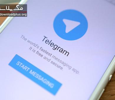 آموزش تبدیل فایل های مختلف به PDF با تلگرام