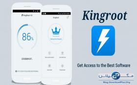 آموزش روت کردن با نرم افزار Kingo Root