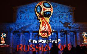 تاریخ قرعه کشی جام جهانی ۲۰۱۸ مشخص شد
