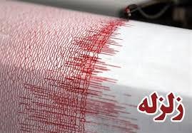 کشتههای زلزله کرمانشاه به ۳۲۸ نفر رسید + آمار تفکیکی شهرستانها