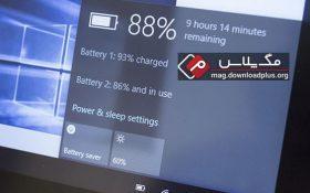 حل مشکل تنظیم نور صفحه نمایش لپ تاپ ها در ویندوز ۱۰ و ۸.۱