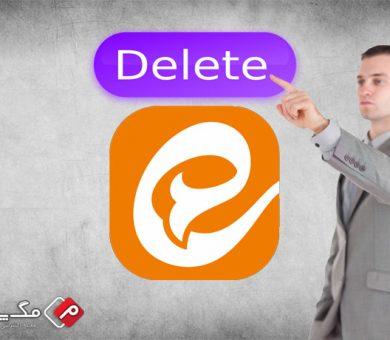 آموزش تصویری حذف کامل حساب کاربری ایتا با ۷ گام – حذف دائمی اکانت ایتا