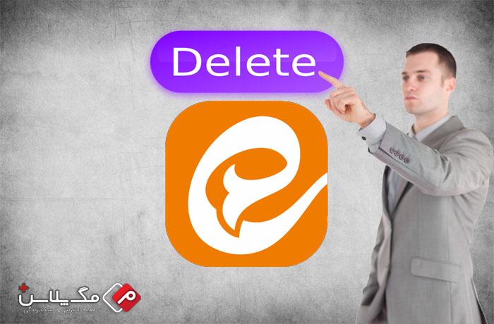 حذف کامل حساب کاربری ایتا