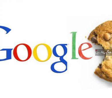 چطور کوکی های گوگل کروم Google Chrome را مشاهده یا حذف کنیم؟